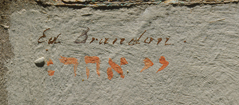 Close crop of Hebrew text and the artist's signature on a painting.