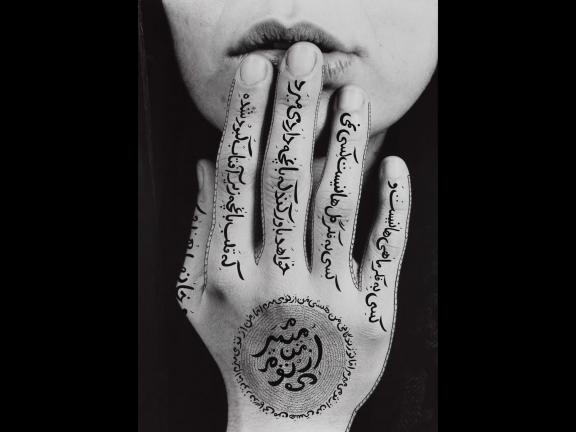 Shirin Neshat, Untitled, 1996. RC print and ink