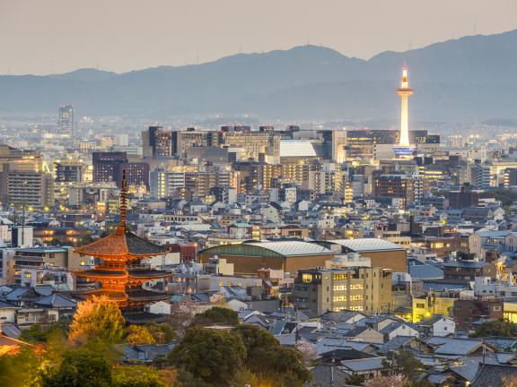 View over downtown Kyoto