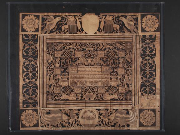 Front of Judaica papercut