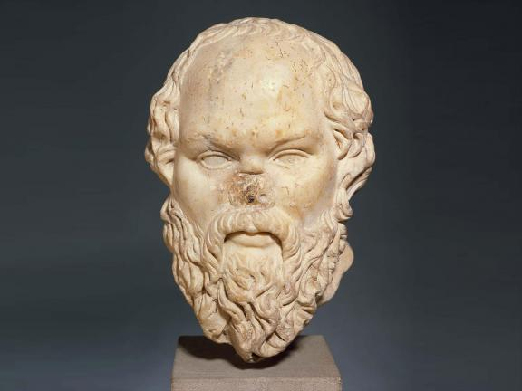 statue of the head of Socrates