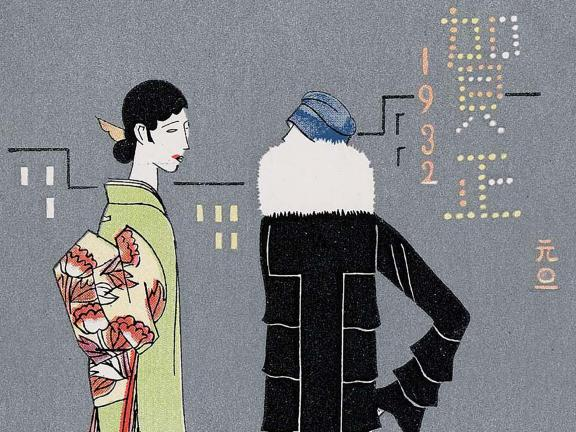 a postcard with a woman in a kimono and another in a western coat.
