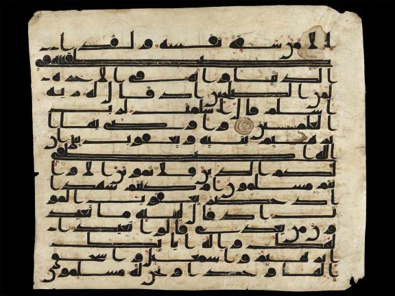 Page from Qur'an manuscript, with stylized Arabic text