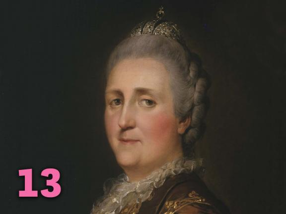 Pierre-Etienne Falconet's painting, Catherine the Great
