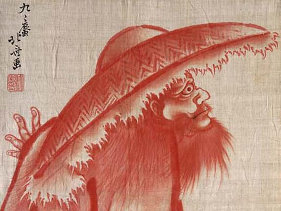 Detail of print in red ink depicting demon queller by Hokusai