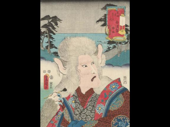 Utagawa Kunisada I's print, Shirasuka: (Actor Onoe Kikugoro III as) a Cat Monster (Nekozuka), 1852.