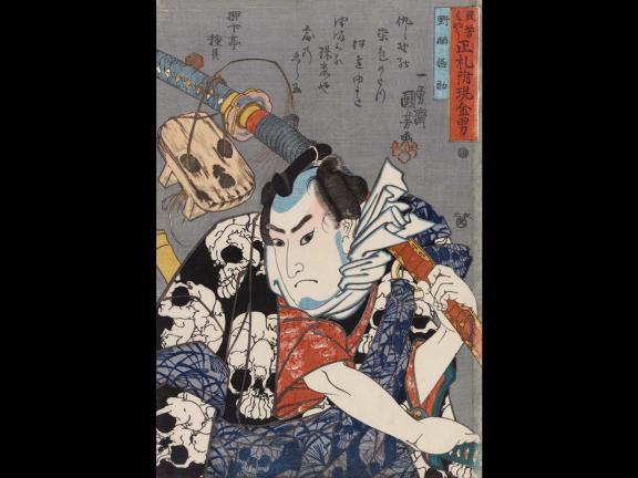 Utagawa Kuniyoshi's print, Nozarashi Gosuke (detail), about 1845