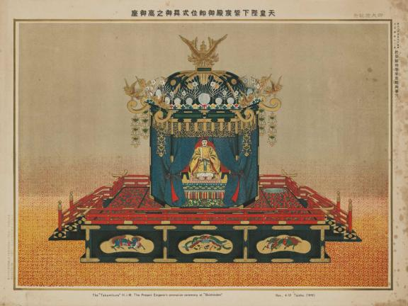 Artist Tanaka Ryôzô, Publisher Shôbidô, His Majesty the Emperor Seated upon the Throne in the Shinshinden Palace at the Enthronement Ceremony (Tennô heika Shishinden gosokui-shiki mishô no Takamukura), from the series Commemorating the Imperial Ceremonies