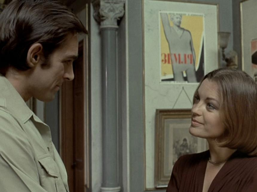 Still from That Most Important Thing: Love, depicting young woman smiling while looking up at man