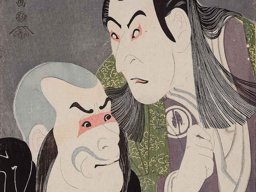 Detail of Japanese print depicting two actors performing in close proximity to one another