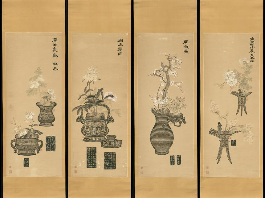 Four vertical scrolls, each with Chinese characters and images of potted plants