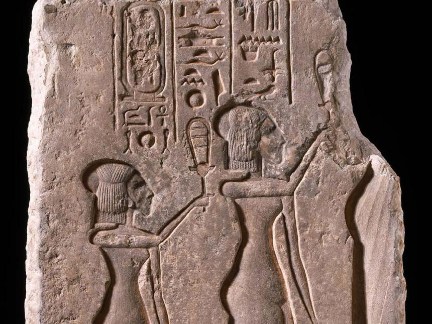 Detail of a fragment of an Egyptian boundary stele with Nefertiti and two princesses